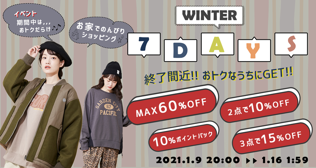 WINTER 7days